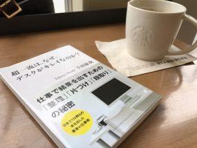 読書(書籍)写真